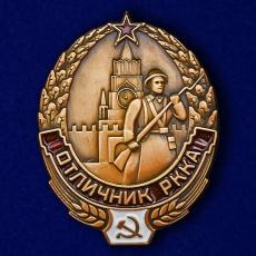 "Знак ""Отличник РККА"" фото"