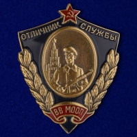 """Знак """"Отличник службы ВВ МООП"""""""