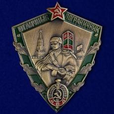 Знак «Отличный пограничник МВД» фото