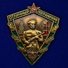 Знак Отличный пограничник СССР 1963 год фото
