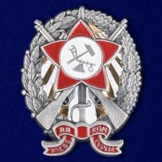 Знак Пехотных петроградских курсов командиров РККА фото