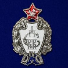 Знак первых кавалерийских курсов (4-й выпуск) фото