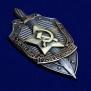 Знак Почетный сотрудник госбезопасности
