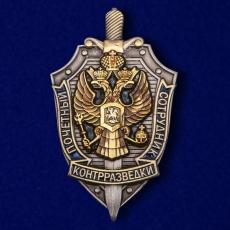 """Знак """"Почетный сотрудник контрразведки""""  фото"""