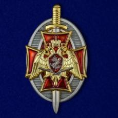 """Знак """"Почетный сотрудник Росгвардии"""" фото"""