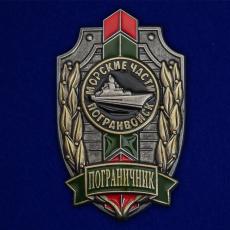 "Знак ""Пограничник МЧПВ"" фото"
