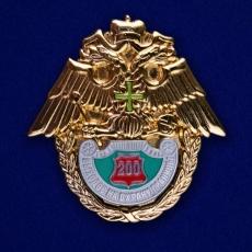 Знак пограничника «200 выходов на охрану границы» фото