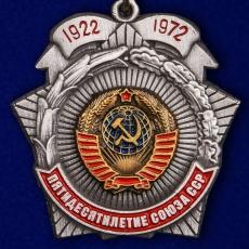 """Знак """"Пятидесятилетие СССР"""" фото"""