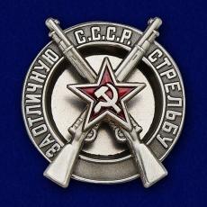 """Знак РККА """"За отличную стрельбу"""" образца 1928 года фото"""