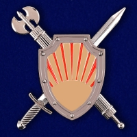 Знак Региональное Управление Военной Полиции по Восточному ВО