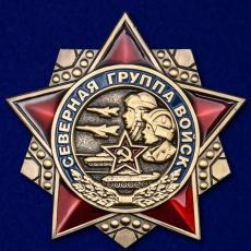 """Знак """"Северная группа войск"""" фото"""