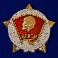 """Знак ЦК ВЛКСМ """"Воинская доблесть"""""""