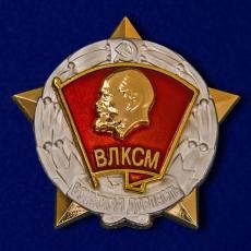 """Знак ЦК ВЛКСМ """"Воинская доблесть"""" фото"""