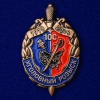 "Знак ""100 лет Уголовному розыску"""