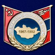 """Знак """"В память о службе в МНР"""" фото"""