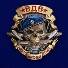 """Знак ВДВ """"Череп"""" фото"""