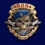 "Знак ВДВ ""Череп"""