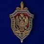 "Знак ""Ветеран службы КГБ-ФСБ"""