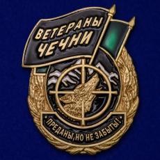 """Знак """"Ветераны Чечни"""" фото"""