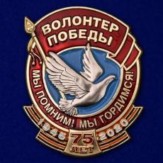 """Знак """"Волонтер Победы"""" фото"""