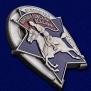 Знак Ворошиловский всадник Осоавиахим СССР