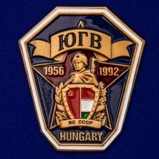 Знак ЮГВ Венгрия 1956-1992  фото