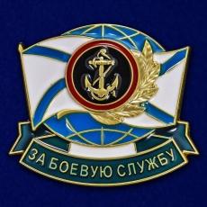 "Знак ""За боевую службу"" ВМФ Морская пехота фото"