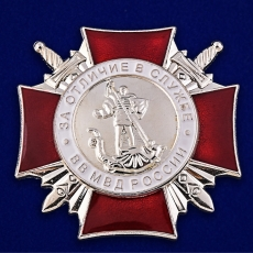 """Знак """"За отличие в службе ВВ МВД"""" (II степени) фото"""
