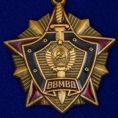 "Знак ""За отличие в службе ВВ МВД СССР"" 1 степени фото"