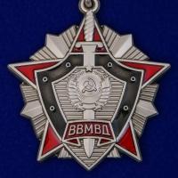 """Знак """"За отличие в службе ВВ МВД СССР"""" 2 степени"""