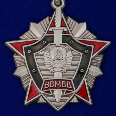 "Знак ""За отличие в службе ВВ МВД СССР"" 2 степени фото"