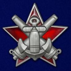 """Знак """"За отличную морскую боевую подготовку"""" (для командного состава артиллерийских частей) фото"""