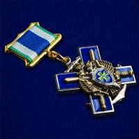 Знак «За службу в Заполярье» ПС ФСБ России