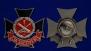 Знак «За заслуги» Главного ракетно-артиллерийского управления МО РФ