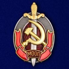 "Знак ""Заслуженный работник МООП""  фото"