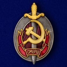 Знак «Заслуженный работник СМЕРШ» фото