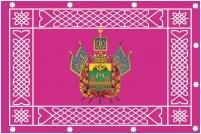 """Знамя """"Кубанское Казачье Войско"""""""