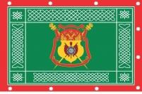 """Знамя """"Сибирского Казачьего Войска"""""""