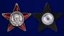 Звезда «Генерал армии Маргелов»