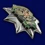 Звезда Охотника